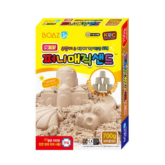 Cát vàng Magic Sand 700gr